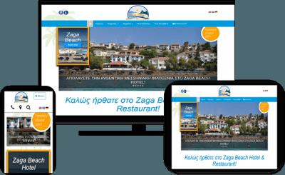 koroni-zaga-beach-hotel-papasarantopoulos