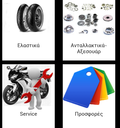 elastika-moto android application
